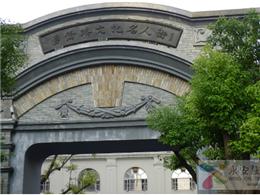 上海【一Click起行】自由行套票3-31天