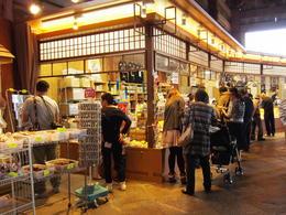 大阪【熱賣人氣酒店】自由行套票 3-31天 (包pocket wifi 一部)