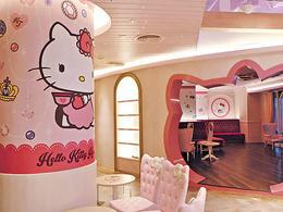 #曼谷【Siam Kempinski X Hello Kitty House】自由行套票3-31天