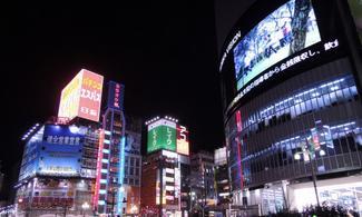 東京【新宿/中野區精選】自由行套票3-31天