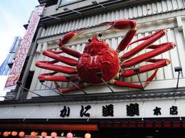 大阪【一Click起行】自由行套票 3-31天