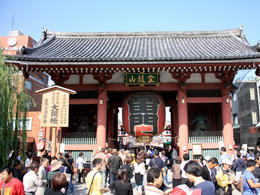 東京【一Click起行】自由行套票 3-31天