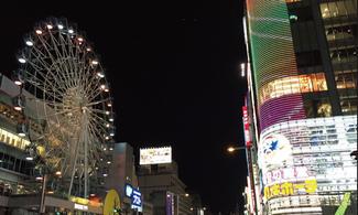 名古屋【經濟級酒店】自由行套票3-8天