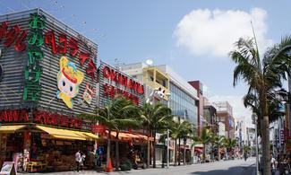 沖繩【熱賣人氣酒店】自由行套票 3-8天 (包pocket wifi 一部)