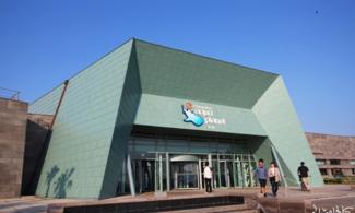 濟州【Aqua Planet】自由行套票3-31天