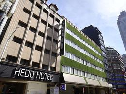 台北【4大Best Buy酒店‧即時確認】自由行套票3-31天