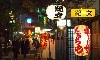 九州-福岡【DIY‧自由組合行程】自由行套票3-8天 (包pocket wifi 一部)