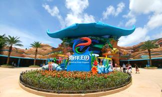 【Fun‧紛樂園】長隆3大主題酒店+門票.2人同行│金光飛航│珠海自由行套票2-7天~『來回澳門氹仔碼頭 』
