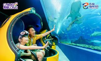 【Fun‧紛樂園】長隆3大主題酒店+門票.3人同行│金光飛航│珠海自由行套票2天~『來回澳門氹仔碼頭 』