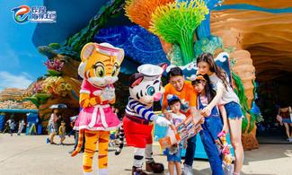 【Fun‧紛樂園】長隆3大主題酒店+門票.3人同行│金光飛航│珠海自由行套票2-7天~『來回澳門氹仔碼頭 』