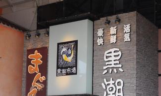 大阪+京都【雙城遊】自由行套票6天 (包免費pocket wifi租借服務)