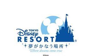 東京【東京迪士尼樂園/東京迪士尼海洋】自由行套票3-31天 (包免費pocket wifi租借服務)