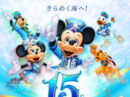東京【東京迪士尼樂園/東京迪士尼海洋】自由行套票3-31天 (包pocket wifi 一部)