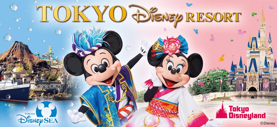 【Fun‧紛樂園】享受奇妙旅程│包pocket wifi租借服務│東京自由行套票3-31天