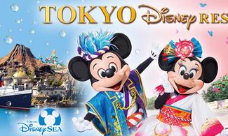 【東京迪士尼樂園/東京迪士尼海洋】東京自由行套票3-31天(包免費全程pocket wifi租借服務)