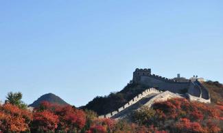 北京【頤和園 + 居庸關長城 一天遊】自由行套票3-31天