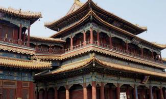 北京【溫泉享受】自由行套票3-15天