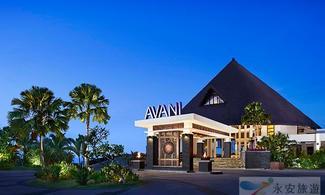 吉隆坡【Avani Sepang Goldcoast Resort, Sepang】自由行套票3-31天