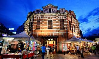 台北【熱賣人氣酒店】自由行套票3-31天