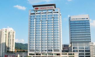 【永安新城皇冠假日酒店】中港通巴士中山自由行套票2天