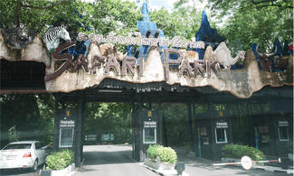 曼谷【野生動物園 Safari World】自由行套票3-31天(包動物園+海洋公園門票連自助午餐)