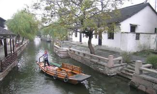 【水鄉古鎮‧周莊一天遊】上海自由行套票3-31天 (包來回接送和景點門票)