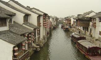 上海【古鎮遊‧同里 4人同行】自由行套票3-31天