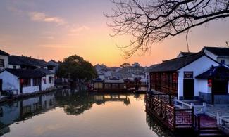 【水鄉古鎮‧同里一天遊】上海自由行套票3-31天 (包來回接送和景點門票)