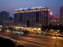 【新僑諾富特飯店】北京自由行套票3-31天(包酒店自助晚餐一頓)