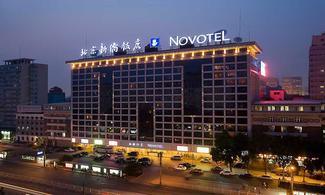 北京【新僑諾富特飯店‧自助晚餐】自由行套票3-15天