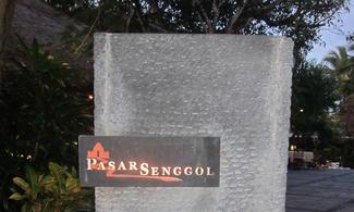 峇里島【Grand Hyatt Hotel-Pasar Senggol自助晚餐連表演】自由行套票4-31天