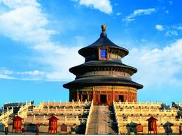 北京【天壇 + 故宮博物院一天遊】自由行套票3-31天