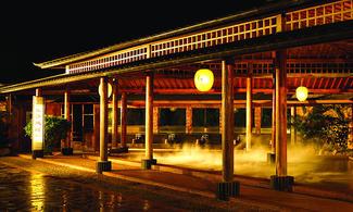 珠海御温泉【溫泉享受】自由行套票2天(斗門港)