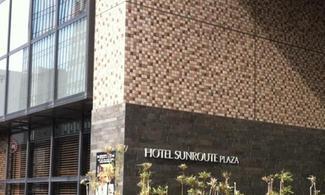 名古屋【2大Best Buy酒店‧即時確認】自由行套票3-31天 (包免費pocket wifi租借服務)