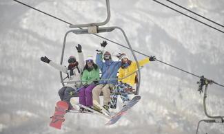 大阪【琵琶湖Valley滑雪場】自由行套票 3-31天 (包空中纜車費及玩雪樂園入場券) (包pocket wifi 一部)