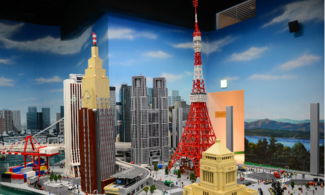 東京【Legoland® Discovery Center Tokyo】自由行套票3-31天 (包pocket wifi一部)