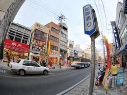 沖繩【沖繩萬步】自由行套票 3-8天 (包免費pocket wifi租借服務)