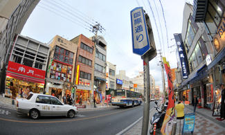 【沖繩萬步】沖繩自由行套票 3-8天(包免費全程pocket wifi租借服務)