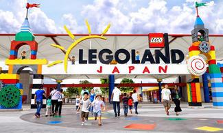 名古屋【全新開幕 Legoland® Japan】自由行套票3-31天(包免費全程pocket wifi租借服務)