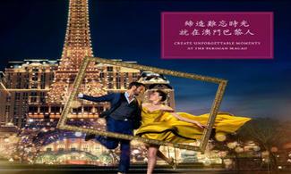 【甜蜜蜜】係愛呀!登上巴黎鐵塔頂、許下愛的承諾!│巴黎人│澳門自由行套票2天