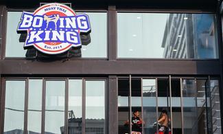 曼谷【帶爸爸去旅行】自由行套票3-31天(包Boxing King-泰拳體驗班)