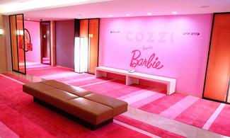 高雄【和逸高雄中山館 - Barbie 主題樓層】自由行套票 3-31天