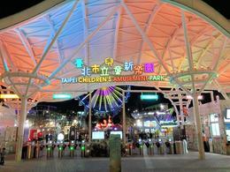 【兒童新樂園】台北自由行套票3-31天(包入園、遊樂設施聯合優惠套票)