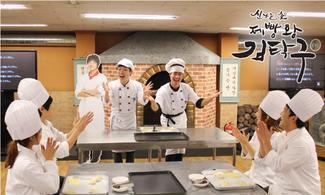 首爾【PANG SHOW麵包遊覽船】自由行套票3-31天(包DIY麵包)