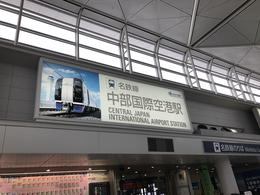香港快運名古屋【暑假 ‧ 預留機位】自由行套票5天 (適用於逢星期三、日出發) (包免費全程pocket wifi租借服務)
