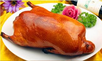 北京【品嚐北京烤鴨】自由行套票3-31天