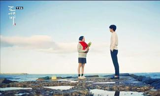 【看鬼怪遊江原道】首爾自由行套票4-31天 (包首爾+江原道2天遊)