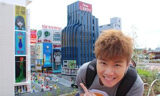 【主題樂園-Legoland® Japan】名古屋自由行套票5天1晚 (包免費全程pocket wifi租借服務)