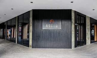 【萬事達酒店‧即時確認】台北自由行套票3-31天 (每房包一部pocket wifi租借服務)