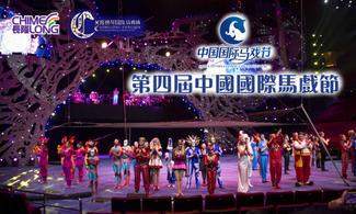 【長隆3大主題酒店+中國國際馬戲節門票】《金光飛航》珠海自由行套票2天~『來回澳門氹仔碼頭 』